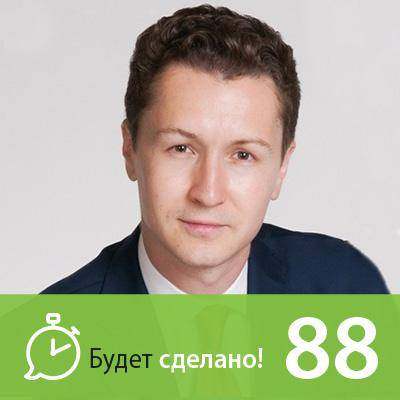 БС88 Сергей Бехтерев: Как работать в рабочее время?