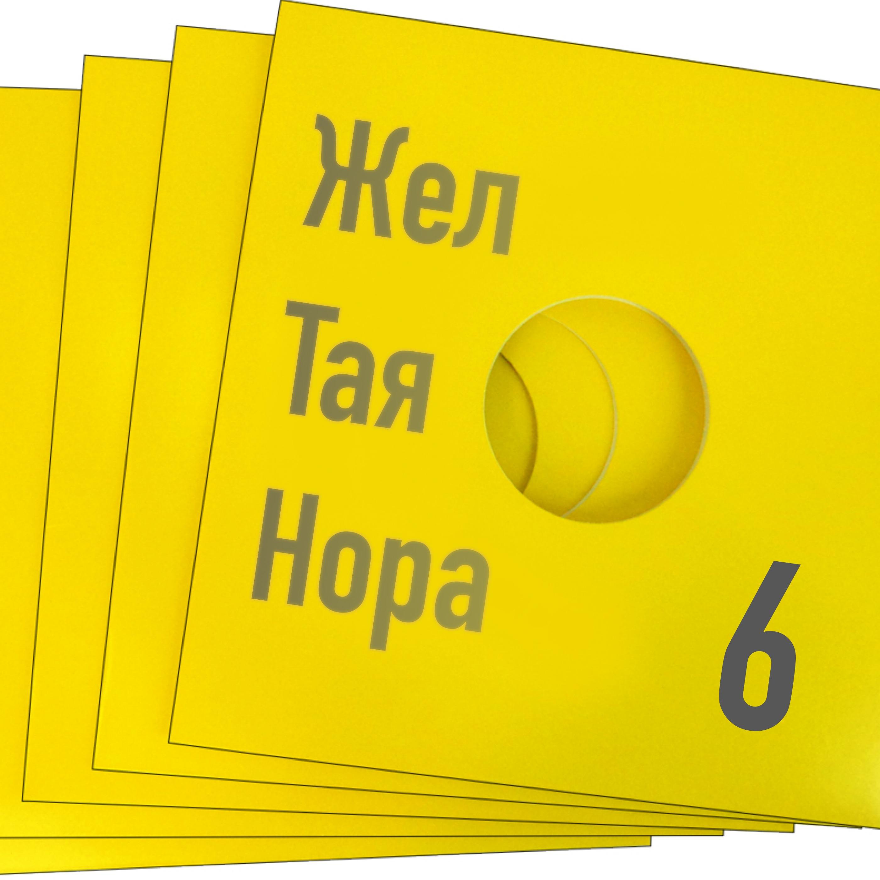 s1e6 - SIM: Юрий Швам и Николай Шадрин