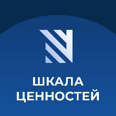 Светлана Ганнушкина. Гражданское общество, государство и судьба человека