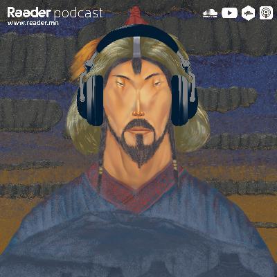 """#44 """"Монголын Нууц Товчоон"""" хүүхдэд зориулсан бүтээлийн эргэн тойронд"""