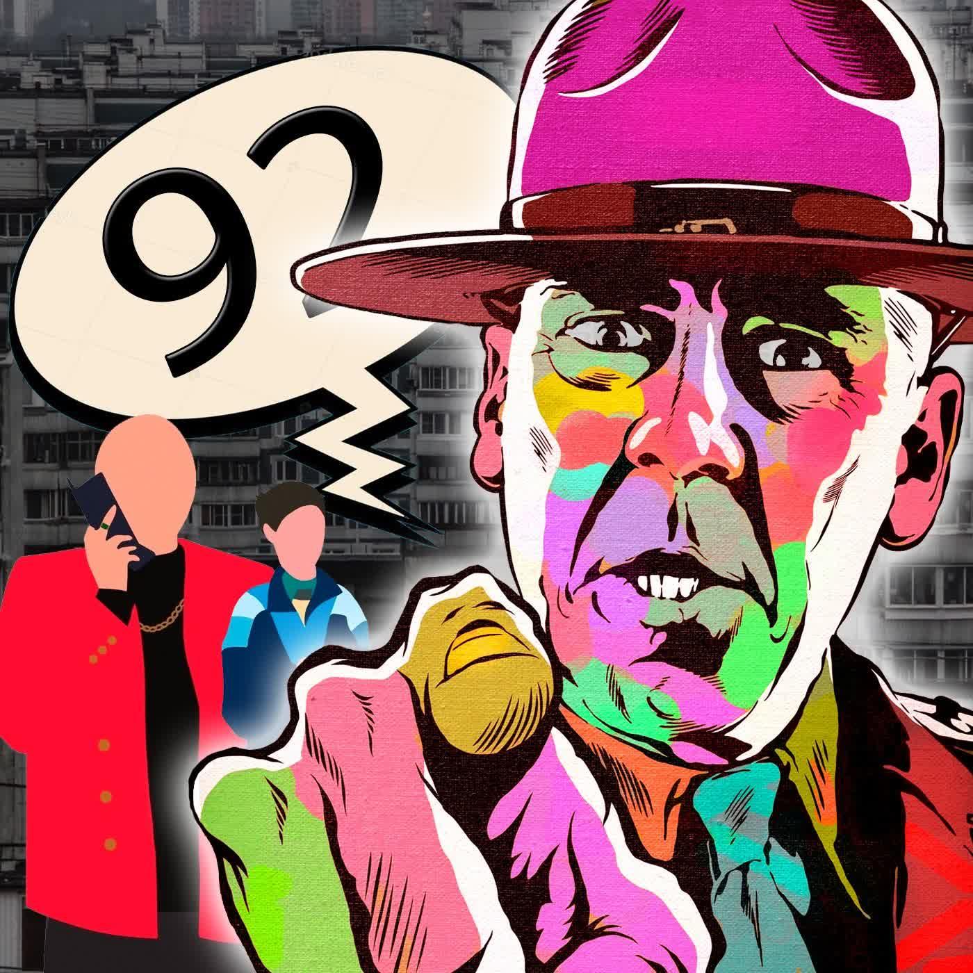 92 - Престарелые панки рассказывают о 90-тых, Хотели бы отравить — отравили бы,  Мудрость у женщин