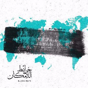 صوت من الأردن: سراب