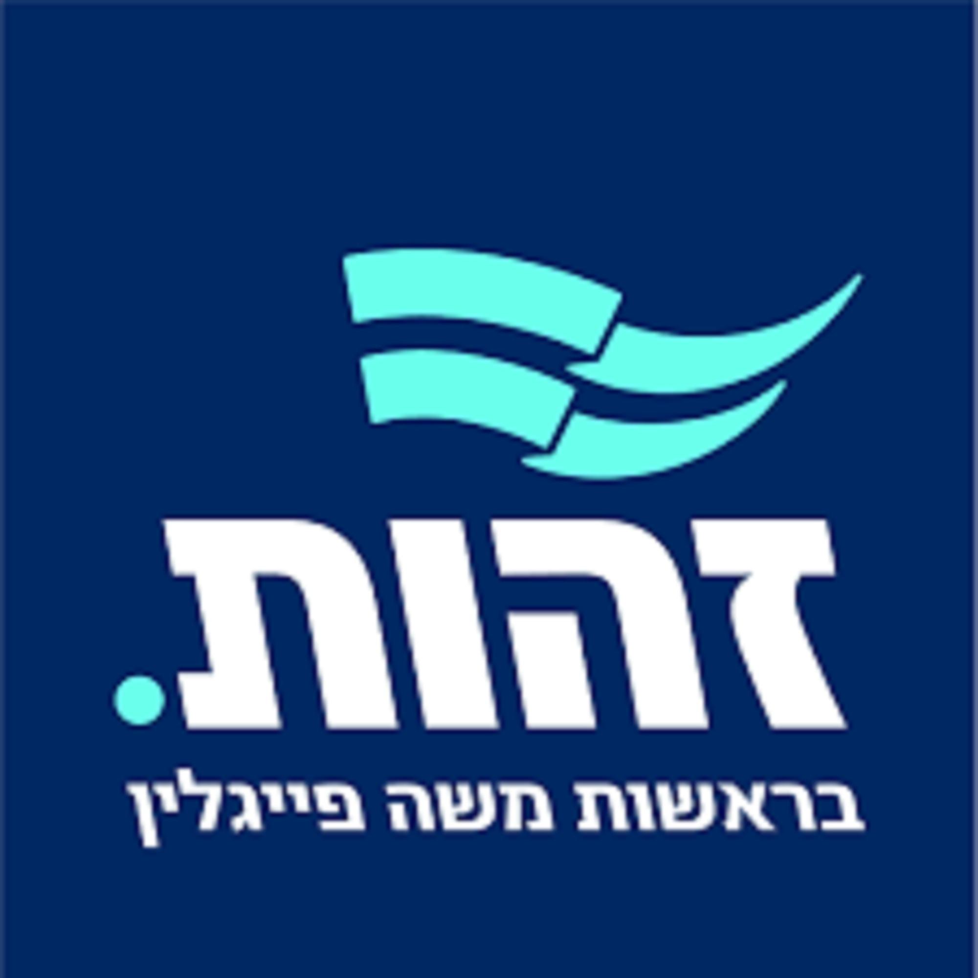 חופש כלכלי, חינוך ואיך ישראל יכולה להפוך למדינה העשירה בעולם. ראיון עם גלעד אלפר בקול הקמפוס