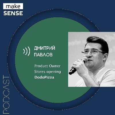 Тренды в фудтехе, внедрение OKR и выход на международный рынок с Дмитрием Павловым