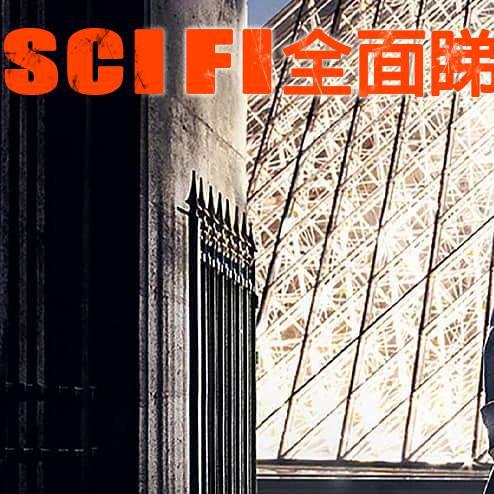Scifi20210117I《SCIFI信箱》《不日上映預告》