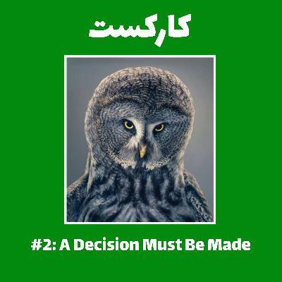 2: A Decision Must be Made - راهی جز تصمیم گرفتن نیست