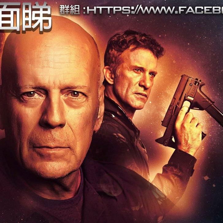 Scifi20210103C《台灣民間習俗電影系列 馗降:粽邪2》