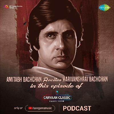 Carvaan Classic Radio Show | Amitabh Bachchan Recites Harivanshrai Bachchan