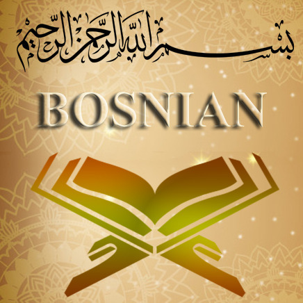 The Quran Bosnian (30 Juz)