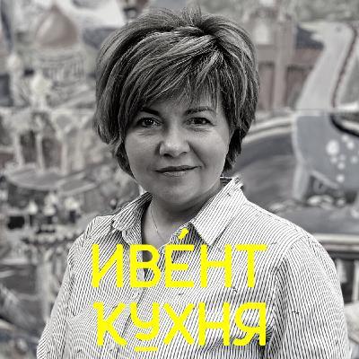 Елена Ублиева / как сделать выбор по участию в выставке?
