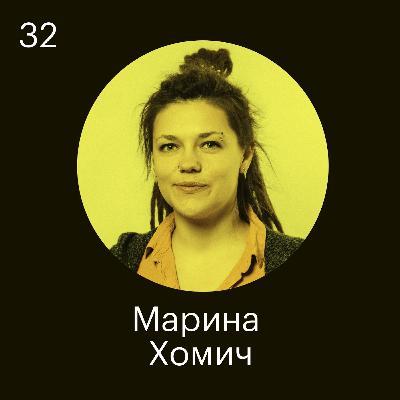 Марина Хомич, Viber: про культуру постоянного фидбека, медленный рост и IT-подбор в Беларуси