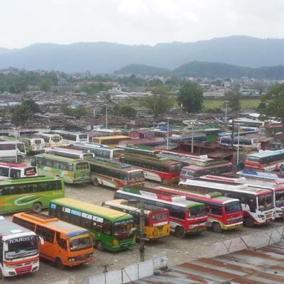 (पोखरा समाचार) Pokhara News: September 22, 2019