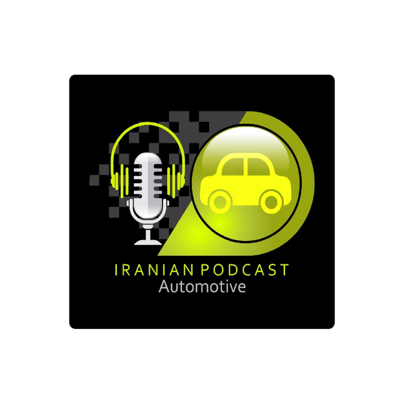 پیکان- ایپزود چهارم، خصوصی سازی ایران خودرو