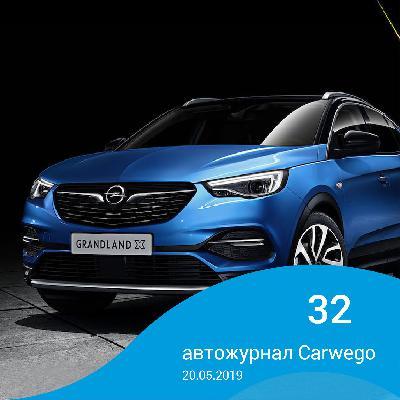 Сколько стоит обслуживание нового авто, антирейтинг моделей в РФ и другие новости