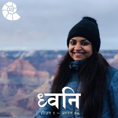 1.8 Socho - 90's ki parvarish with Bhavana - Part I [Hindi]