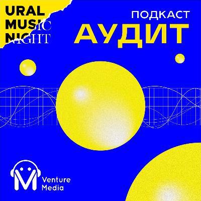 Видели ночь: Шмелькова