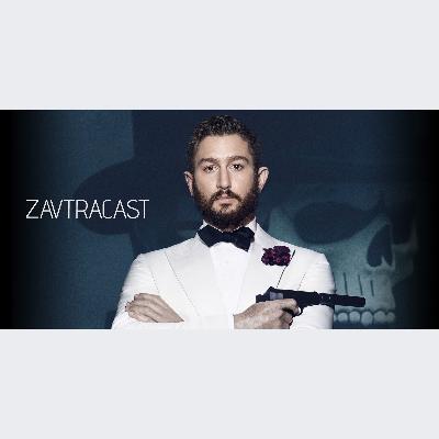 Завтракаст №206 – Анонсирован ПК2