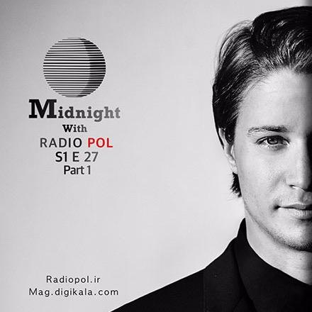 نیمه شب با رادیوپل | قسمت ۲۷ – کایگو
