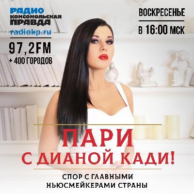 Николай Платошкин: Власть должна проявлять власть, но держаться на доверии людей