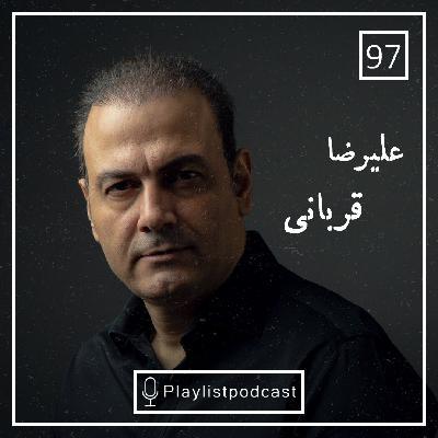 LIVE 97 - پلی لیست لایو - علیرضا قربانی
