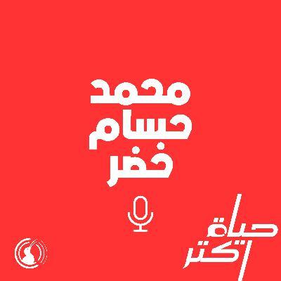 قصة تأسيس فتكات –  حوار مع محمد حسام خضر