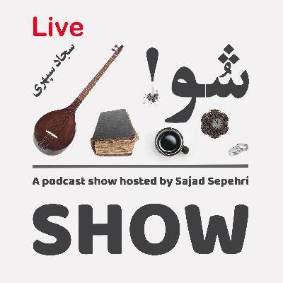 #live ۲۰-۳-۹۹ روانشناسی شخصیت - بخش سیزدهم