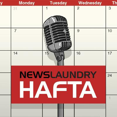 Hafta 264: Amulya Leona, Trump's visit, AAP's Hanuman politics, and more
