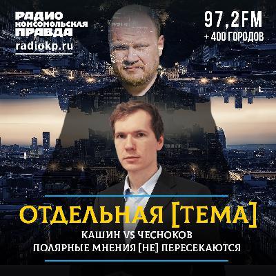 Олег Кашин: Сейчас мы уже понимаем, что в 90-е годы мечты не было ни у кого