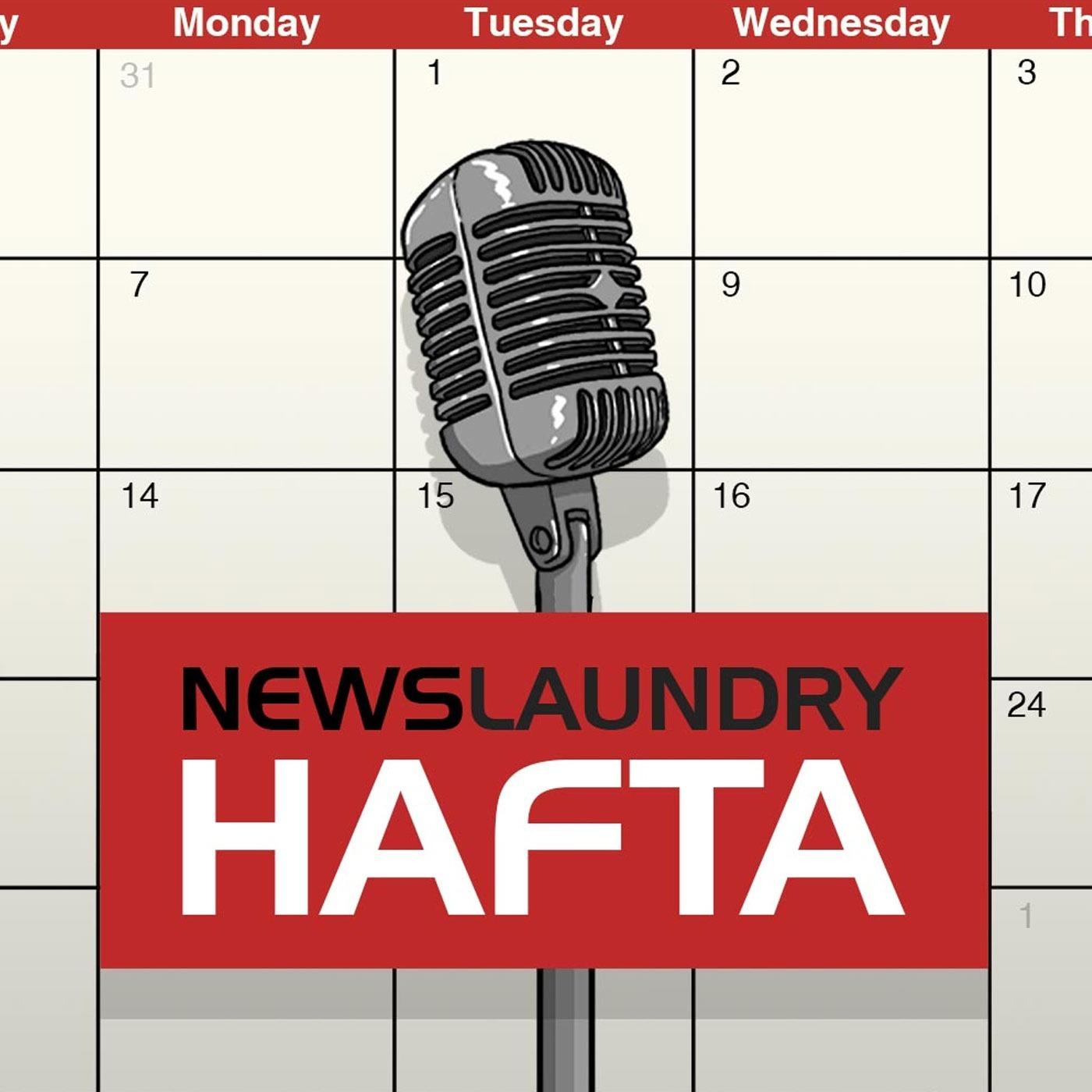 Hafta 234: RTI Amendment, Trump on Kashmir, Letter Wars and more