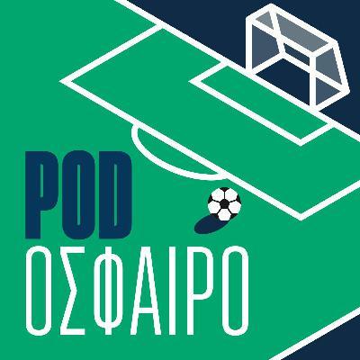 Το πιθανό νταμπλ του Ολυμπιακού και ο κορονοϊός στο Euro 2020