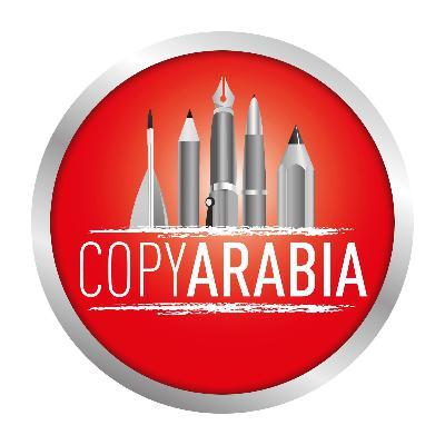 الكتابة الإعلانية (الكوبيرايتنج) في الوطن العربي: حوار مع منوّر ج. محمد مؤسس كوبي أرابيا