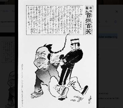 1400: The PRC punches down. Why?  Gady Epstein @TheEconomist