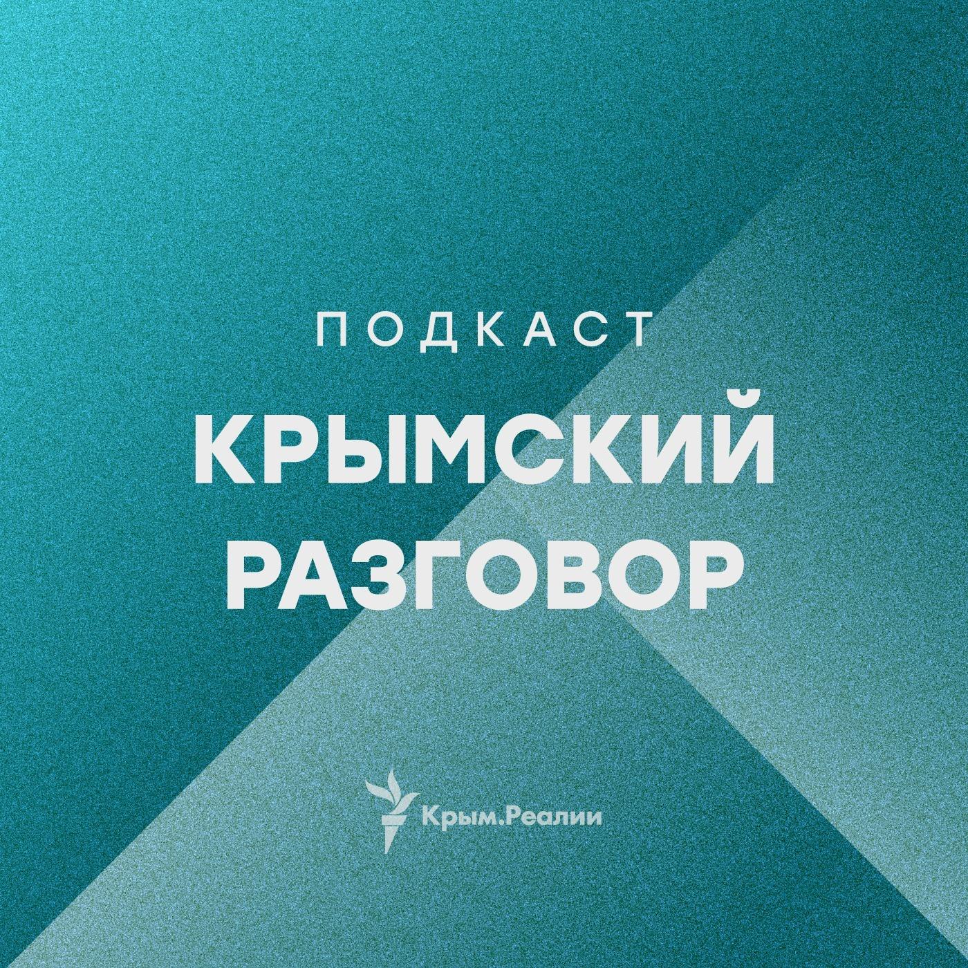 Владимир Балух на свободе | Крымский разговор