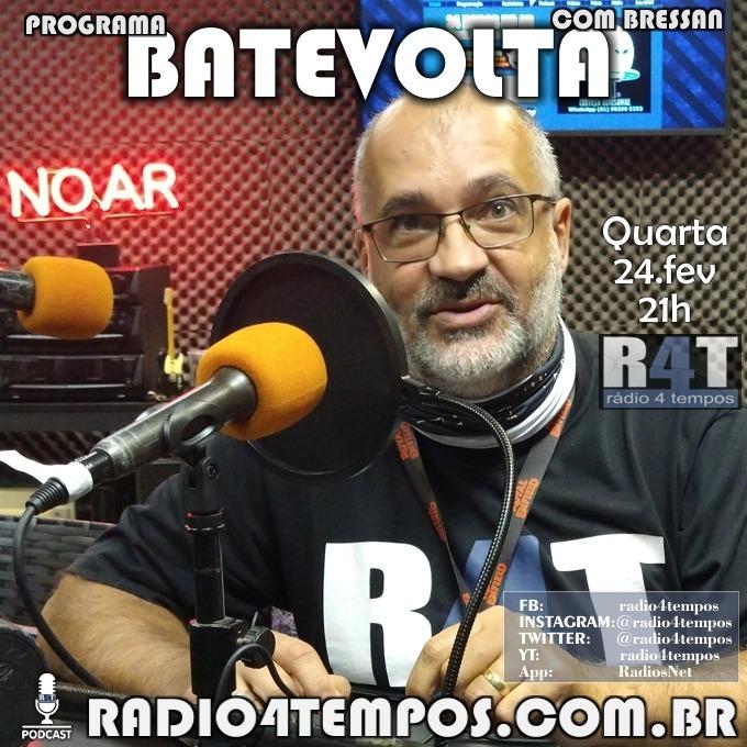 Rádio 4 Tempos - Som do Vinil 192:Flávio Bressan