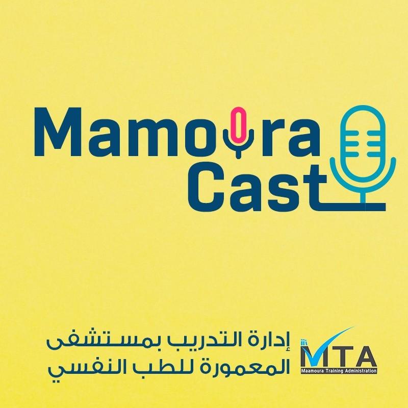 Mood Stabilizers - Dr. Mamdouh Abou Rayan مثبتات المزاج - د. ممدوح أبو ريان