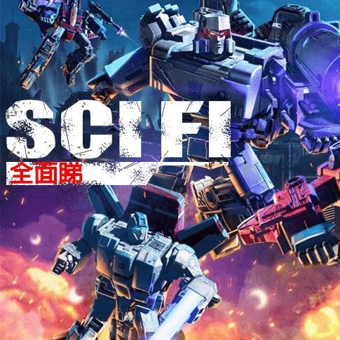 Scifi20210110A《SF科奇幻推想劇場-古董錶》《論改遍與抄襲的分別》《viutv重播 #高立的未來世界》《李香琴的重要性》《跟進:驅魔麵館》