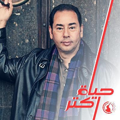 في طريق المعرفة – حوار مع خالد الخميسي