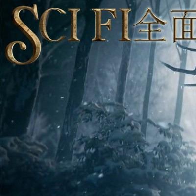Scifi20210509E《有心無力的心理懸疑 #秘密訪客》《票房排行榜》《SCIFI信箱》《不日上映預告》
