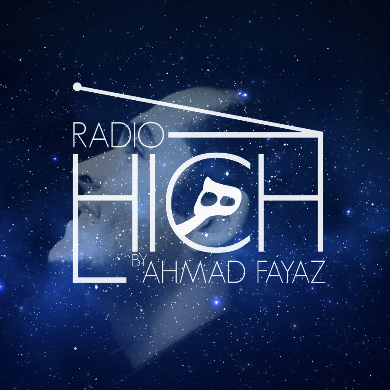 Radio Hich  رادیو هیچ:Ahmad Fayaz  | احمد فیاض
