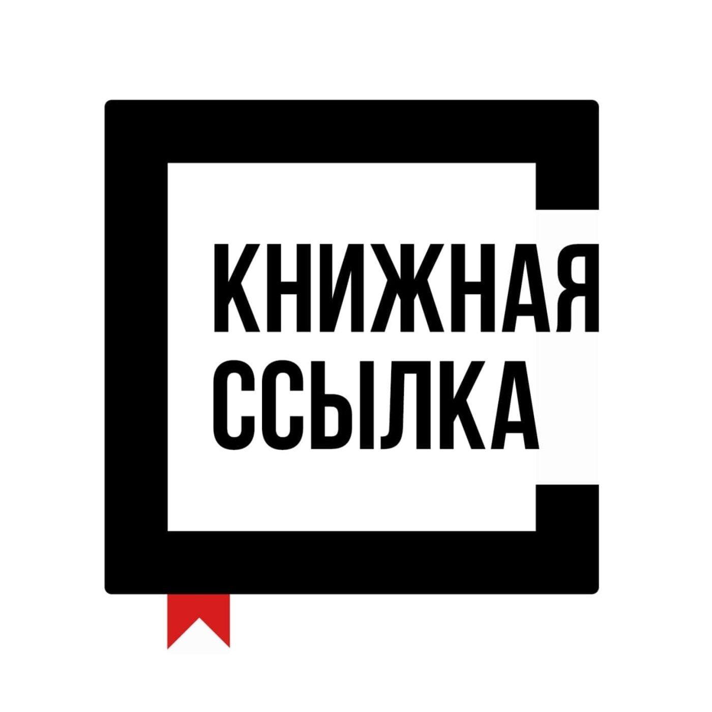 Книжная ссылка:Новая газета