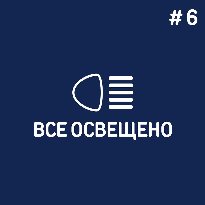 Шелестящий Анатолий | 18+