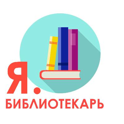 """#34: Мурал """"Сказки мира"""". Илья Кузубов. Белый июнь"""
