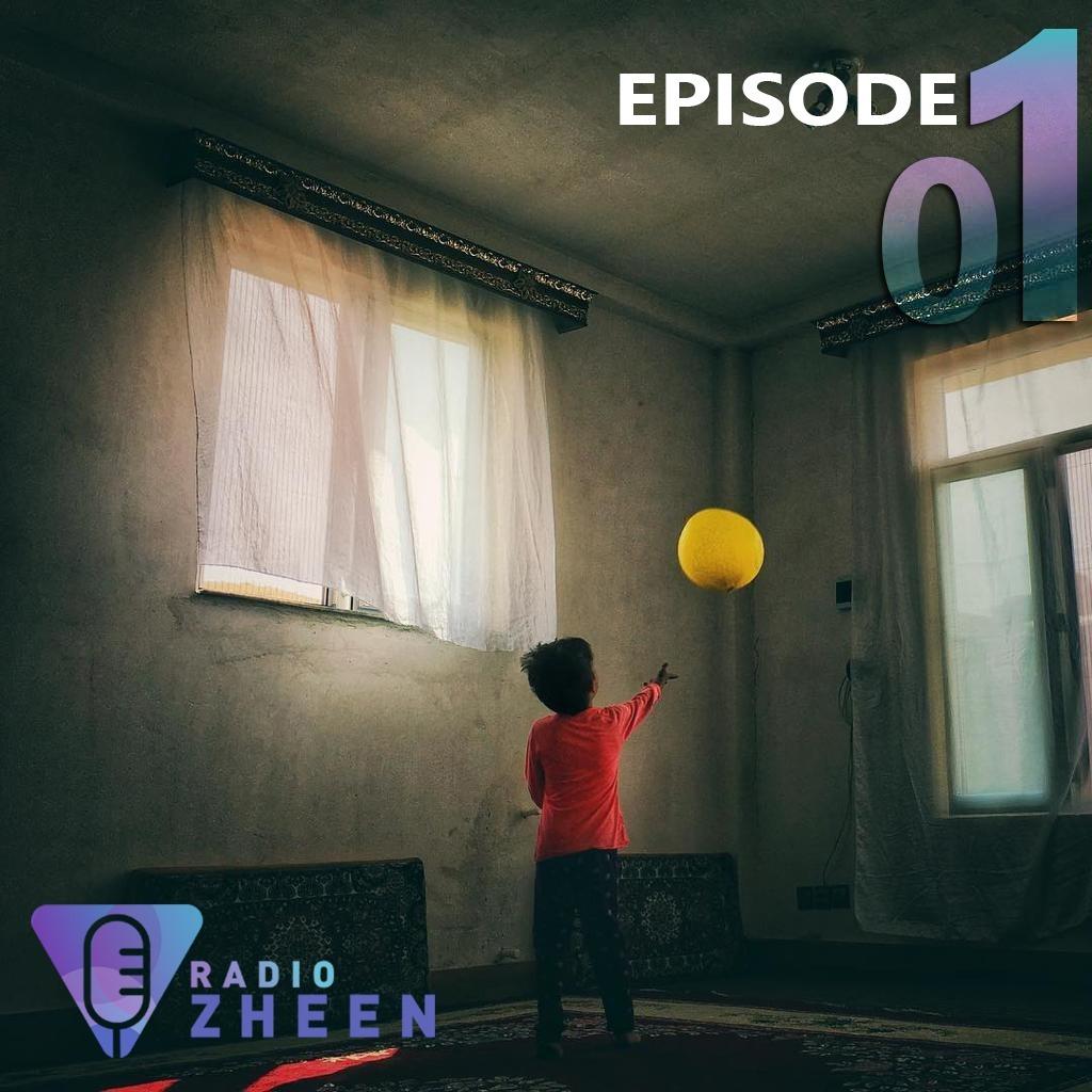 Radio Zheen E01- چطور میشه خوشحال شد و ماند؟