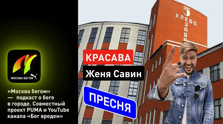 Евгений Савин: как никогда не сдаваться