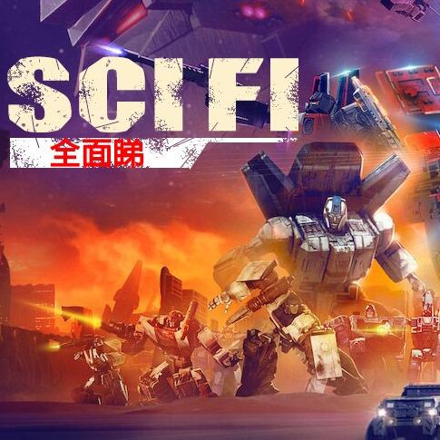 Scifi20200802E《特備節目經典回顧:今敏的作品世界》