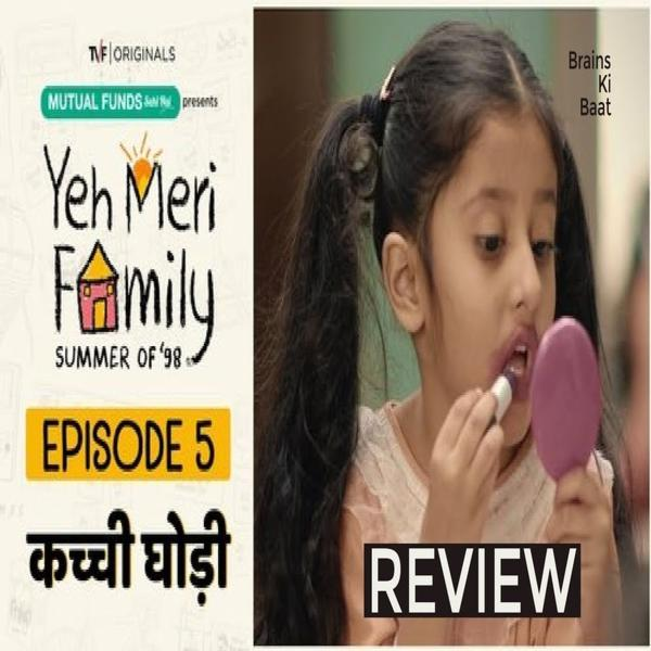 Ep 11: Boomerang বুমেরাং 2018 Bengali Movie REVIEW - Hoichoi