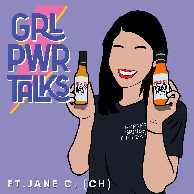 專訪 #62 搭建深厚的情感連結,是創造長青品牌的關鍵 with 辣太后辣醬 Jane C.