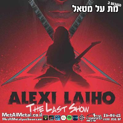 מת על מטאל 564 - RIP Alexi Laiho