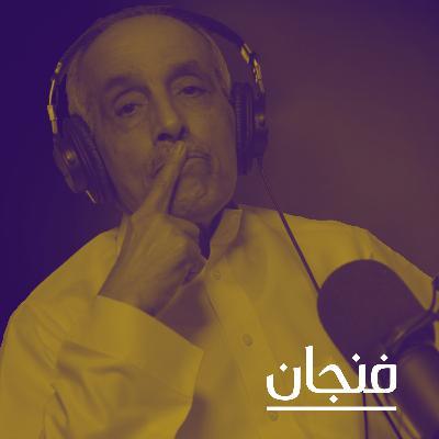 188: الفراغ السياسي في العالم العربي