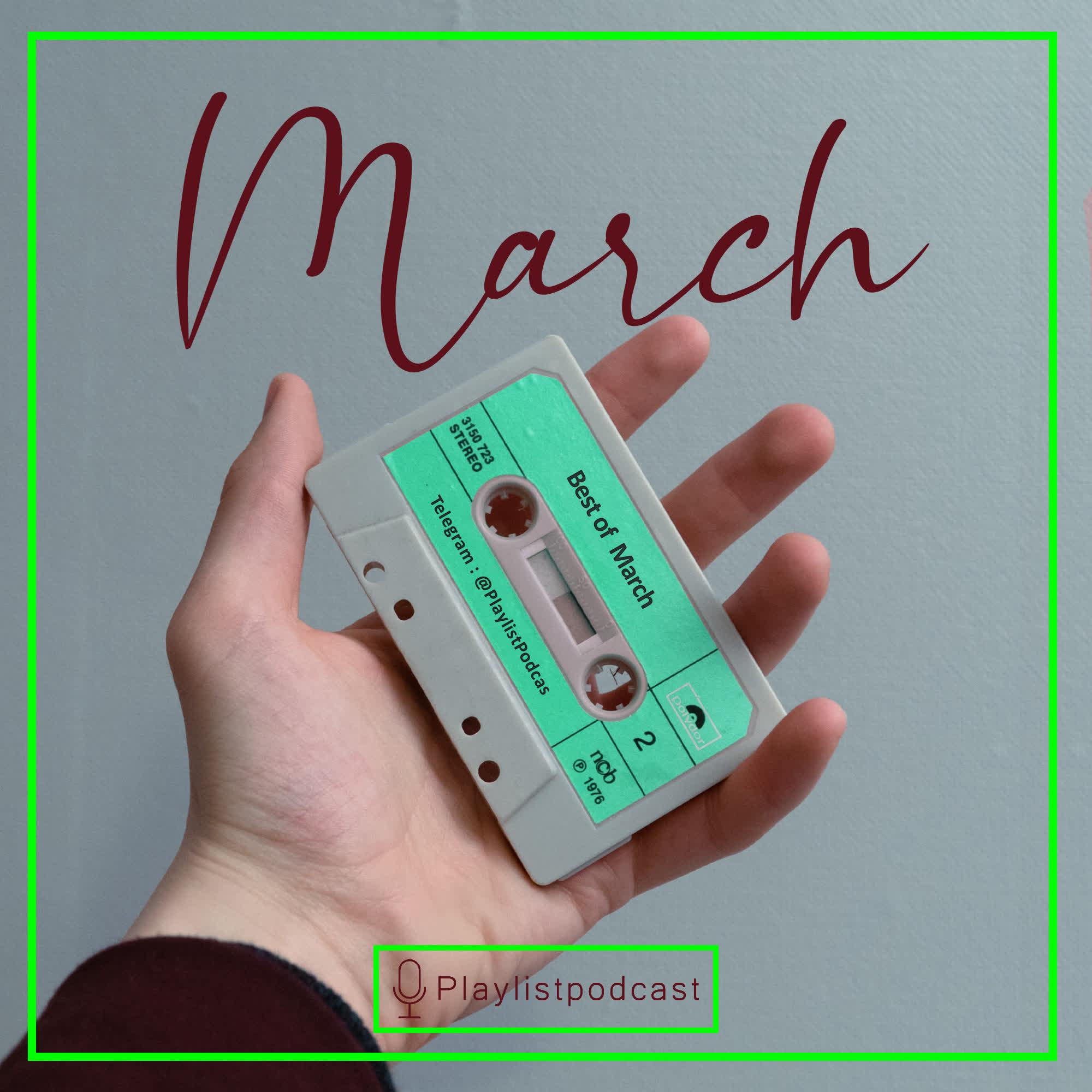 NewCast-March-نیوکست ماه مارس